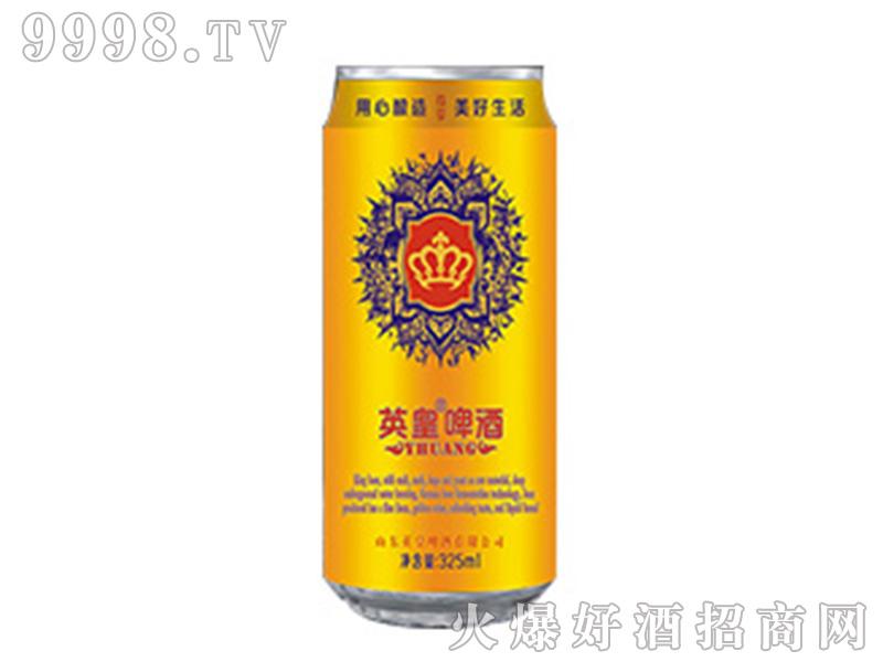 英皇啤酒325ml易拉罐
