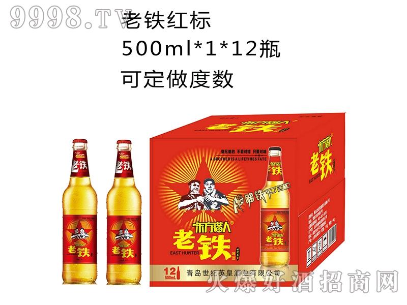 老铁红标500MLx1x12瓶