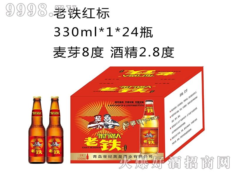 老铁红标330MLx1x24瓶