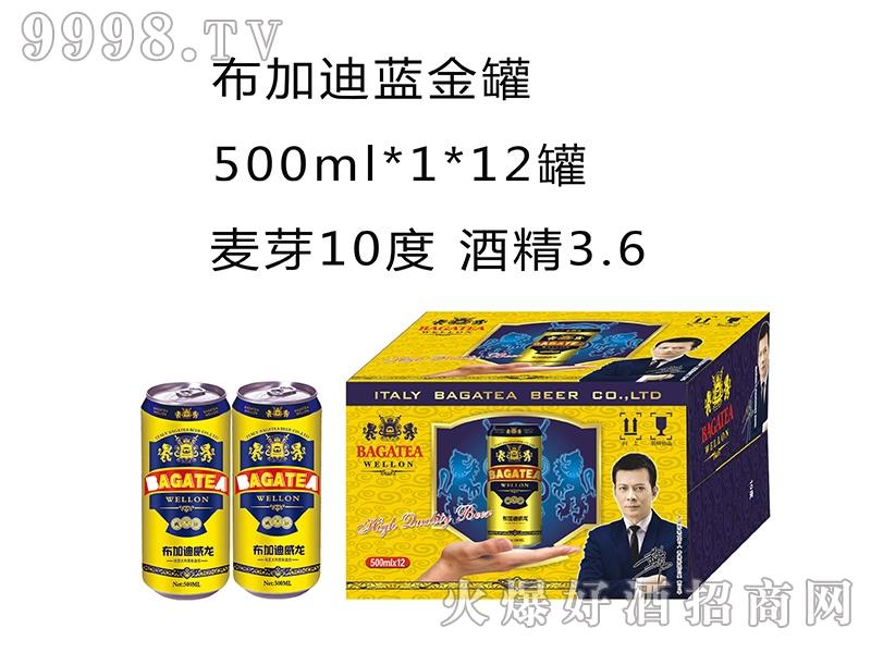 布加迪蓝金罐500MLx1x12瓶