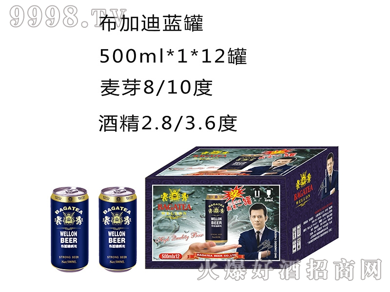 布加迪蓝罐500MLx1x12罐