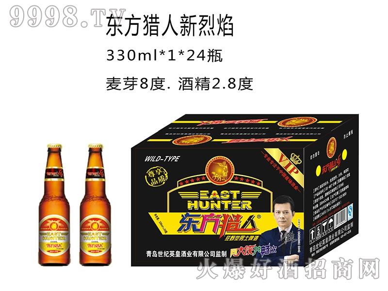东方猎人新烈焰圆标330MLx1x24瓶