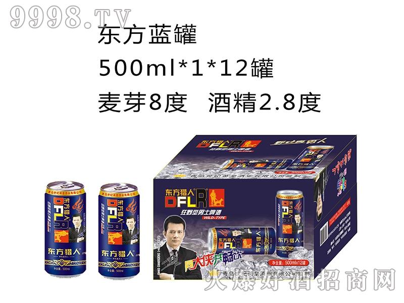 东方猎人蓝罐500MLx1x12罐