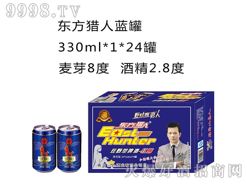 东方猎人蓝罐330MLx1x24罐