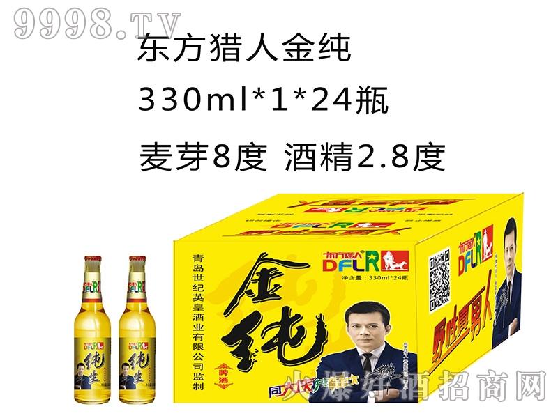 东方猎人金纯330MLx1x24瓶