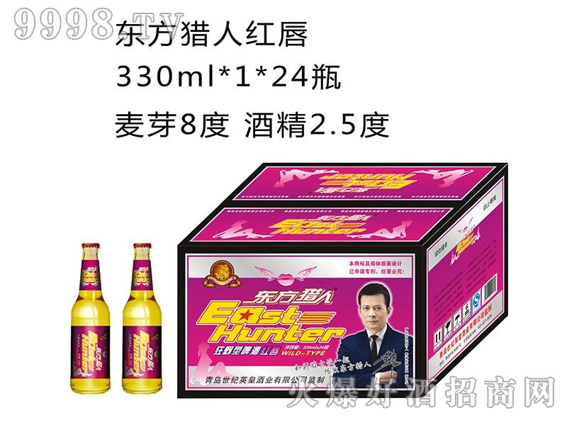 东方猎人红唇330MLx1x24瓶