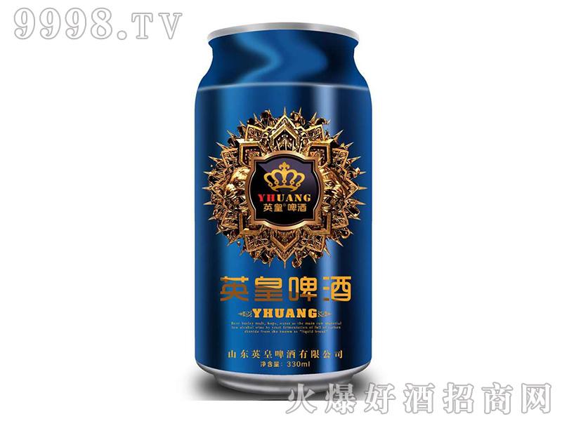 英皇啤酒(蓝瓶)330ml