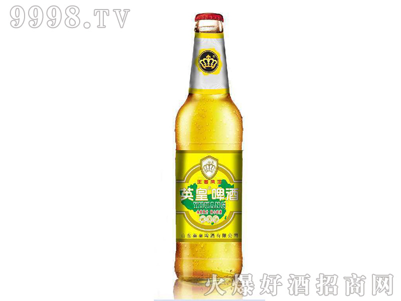 英皇啤酒白瓶【500ml】