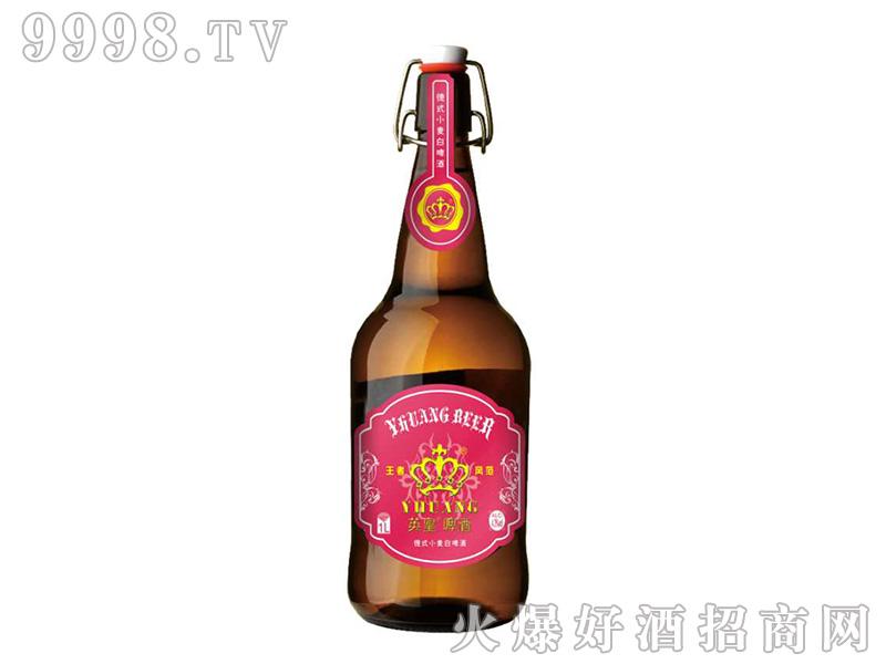 英皇德式小麦白啤酒摇摆盖【11°1000ml】
